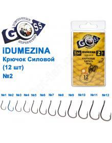 Goss Idumezina 10008 BN