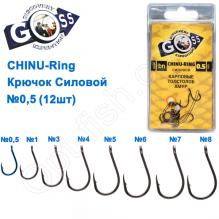 Крючок Goss Chinu Силовой (12шт) 10026 BN №0,5