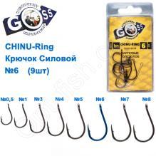 Крючок Goss Chinu Силовой (9шт) 10026 BN №6