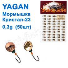 Мормышка Yagan Кристалл-23 0,3g YD 0230103(50шт)