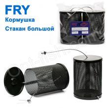 Кормушка ЗИМА Fry Стакан большой