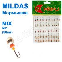 Мормышка Mildas №1 mix (50шт)
