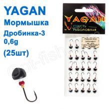 Мормышка Yagan Дробинка-3 0,6g YM 0080006 (25шт)