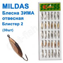 Блесна ЗИМА отвесная Mildas в блистере 2 (30шт)