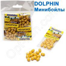 Минибойлы Dolphin 6х10 мм кукуруза (10шт)