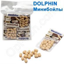 Минибойлы Dolphin 6х10 мм шоколад (10шт)