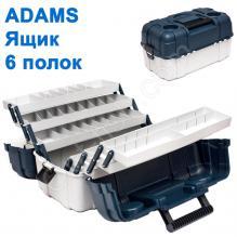Ящик Adams 6 полок 2706