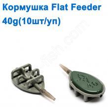 Кормушка Flat Feeder 40g