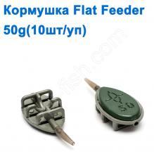 Кормушка Flat Feeder 50g