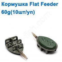 Кормушка Flat Feeder 60g