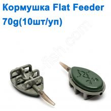 Кормушка Flat Feeder 70g