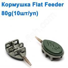 Кормушка Flat Feeder 80g