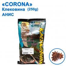 Клейковина Corona 250g анис