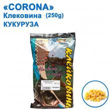 Клейковина Corona 250g кукуруза