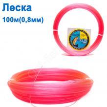 Леска Клин (100м) красная 0.8