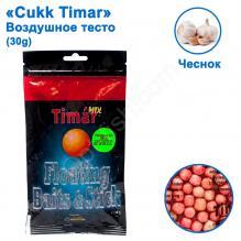Воздушное тесто Cukk Timar 30g mini чеснок (fokhagyma)