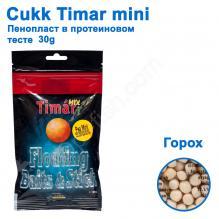 Воздушное тесто Cukk Timar 30g mini горох (pea)