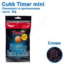 Воздушное тесто Cukk Timar 30g mini слива (szilva)