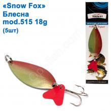 Блесна Snow Fox mod.515 18 g (5шт)