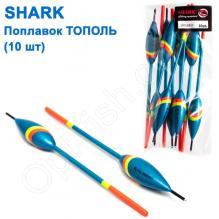 Поплавок Shark Тополь T2-100U0812 (10шт)