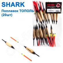 Поплавок Shark Тополь T2-10N0418 (20шт)