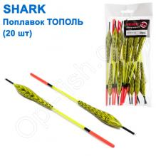Поплавок Shark Тополь T2-20Y1522A (20шт)