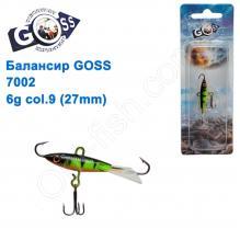Балансир Goss 7002 6g col. 9 (27mm)