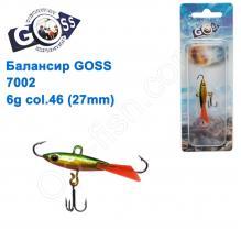 Балансир Goss 7002 6g col. 46 (27mm)