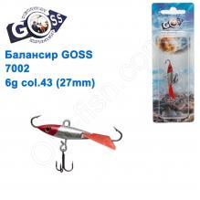 Балансир Goss 7002 6g col. 43 (27mm)