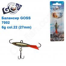 Балансир Goss 7002 6g col. 22 (27mm)