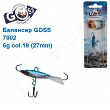 Балансир Goss 7002 6g col. 19 (27mm)