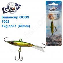 Балансир Goss 7002 12g col. 1 (40mm)
