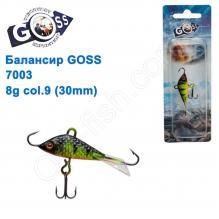 Балансир Goss 7003 8g col. 9 (30mm)