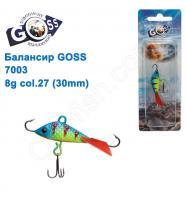 Балансир Goss 7003 8g col. 27 (30mm)