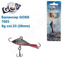 Балансир Goss 7003 8g col. 23 (30mm)