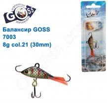 Балансир Goss 7003 8g col. 21 (30mm)