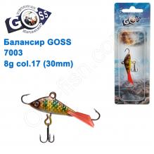 Балансир Goss 7003 8g col. 17 (30mm)