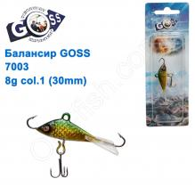 Балансир Goss 7003 8g col. 1 (30mm)