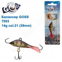 Балансир Goss 7003 14g col. 21 (38mm)