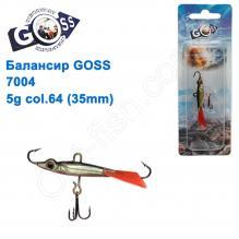 Балансир Goss 7004 5g col. 64 (35mm)