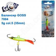 Балансир Goss 7004 5g col. 5 (35mm)