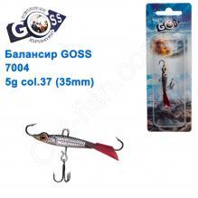Балансир Goss 7004 5g col. 37 (35mm)