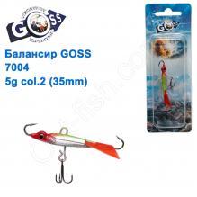 Балансир Goss 7004 5g col. 2 (35mm)
