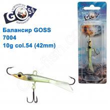 Балансир Goss 7004 10g col. 54 (42mm)