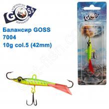 Балансир Goss 7004 10g col. 5 (42mm)