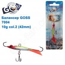 Балансир Goss 7004 10g col. 2 (42mm)