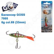 Балансир Goss 7005 6g col. 69 (33mm)