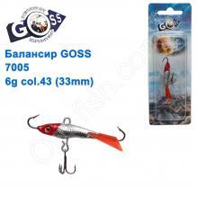Балансир Goss 7005 6g col. 43 (33mm)