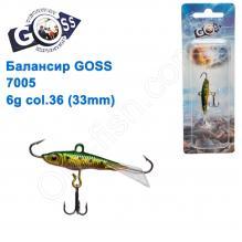 Балансир Goss 7005 6g col. 36 (33mm)