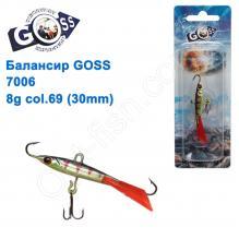Балансир Goss 7006 8g col. 69 (30mm)